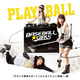 BASEBALL☆GIRLS CD