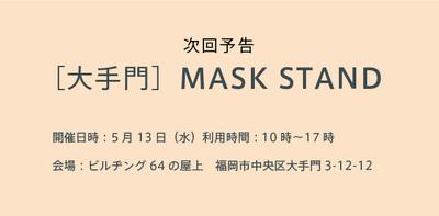 mask_ootemon-01.jpg